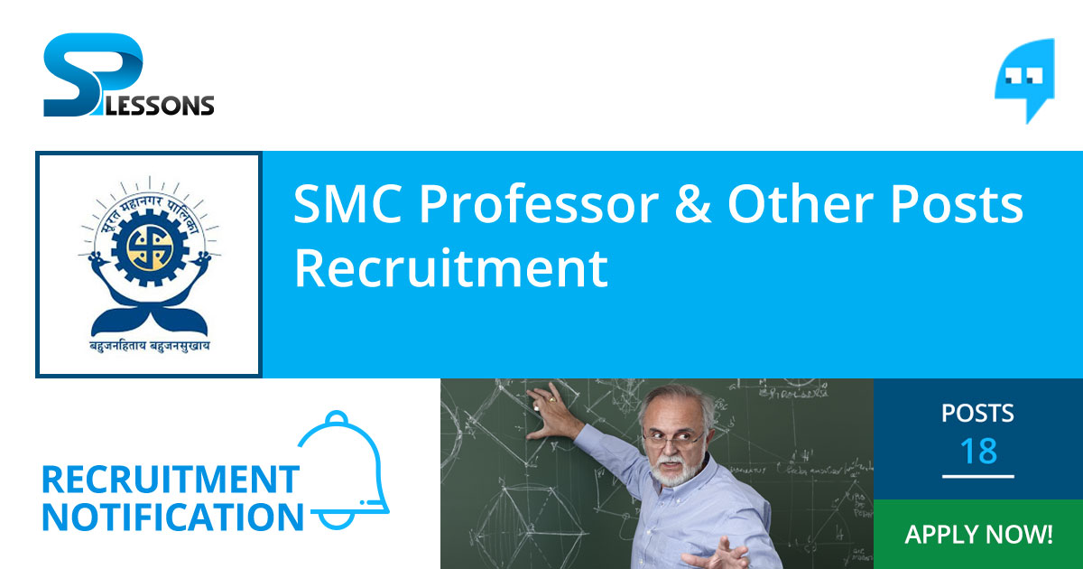 SMC Professor and Other Posts Recruitment